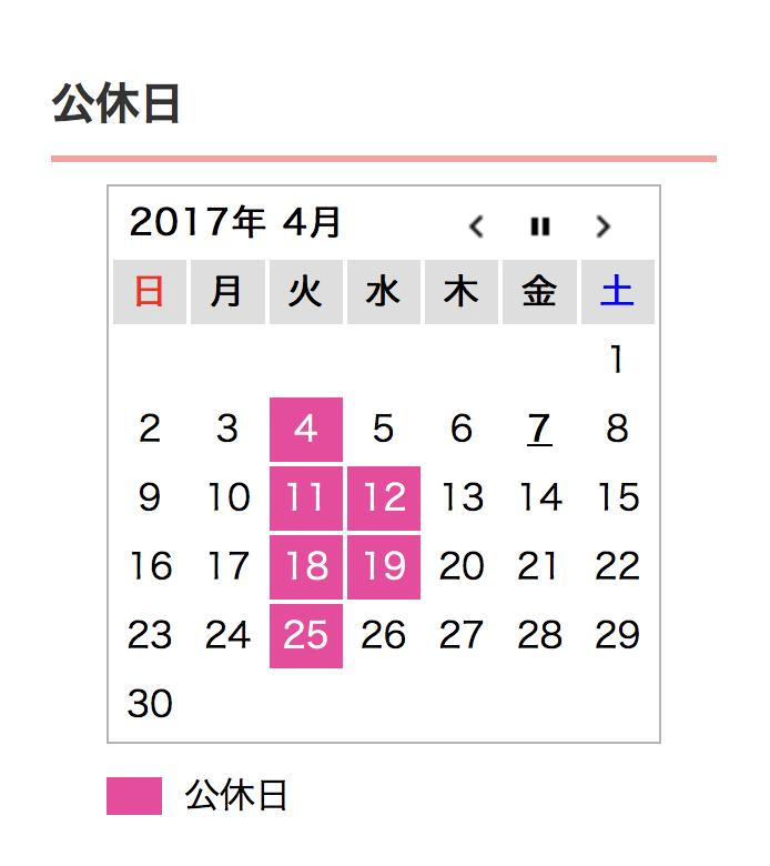 スクリーンショット 2017-04-07 21.58.34