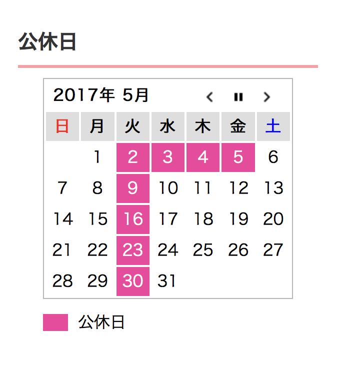 スクリーンショット 2017-04-07 21.59.44
