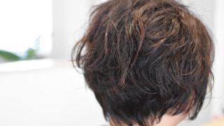 脱縮毛矯正! くせ毛カットは段々と短くなるんです