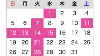 2018-夏休みのお知らせ